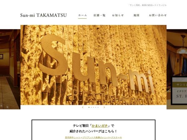 http://www.takamatsu-inc.co.jp