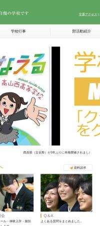 http://www.takanishi.ed.jp/