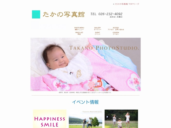 http://www.takano-photo.com