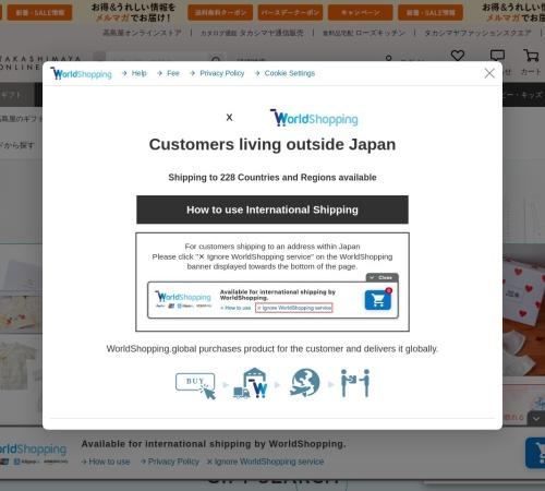 http://www.takashimaya.co.jp/shopping/gift/syussaniwai/