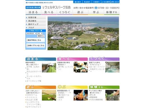 http://www.takataya.jp/