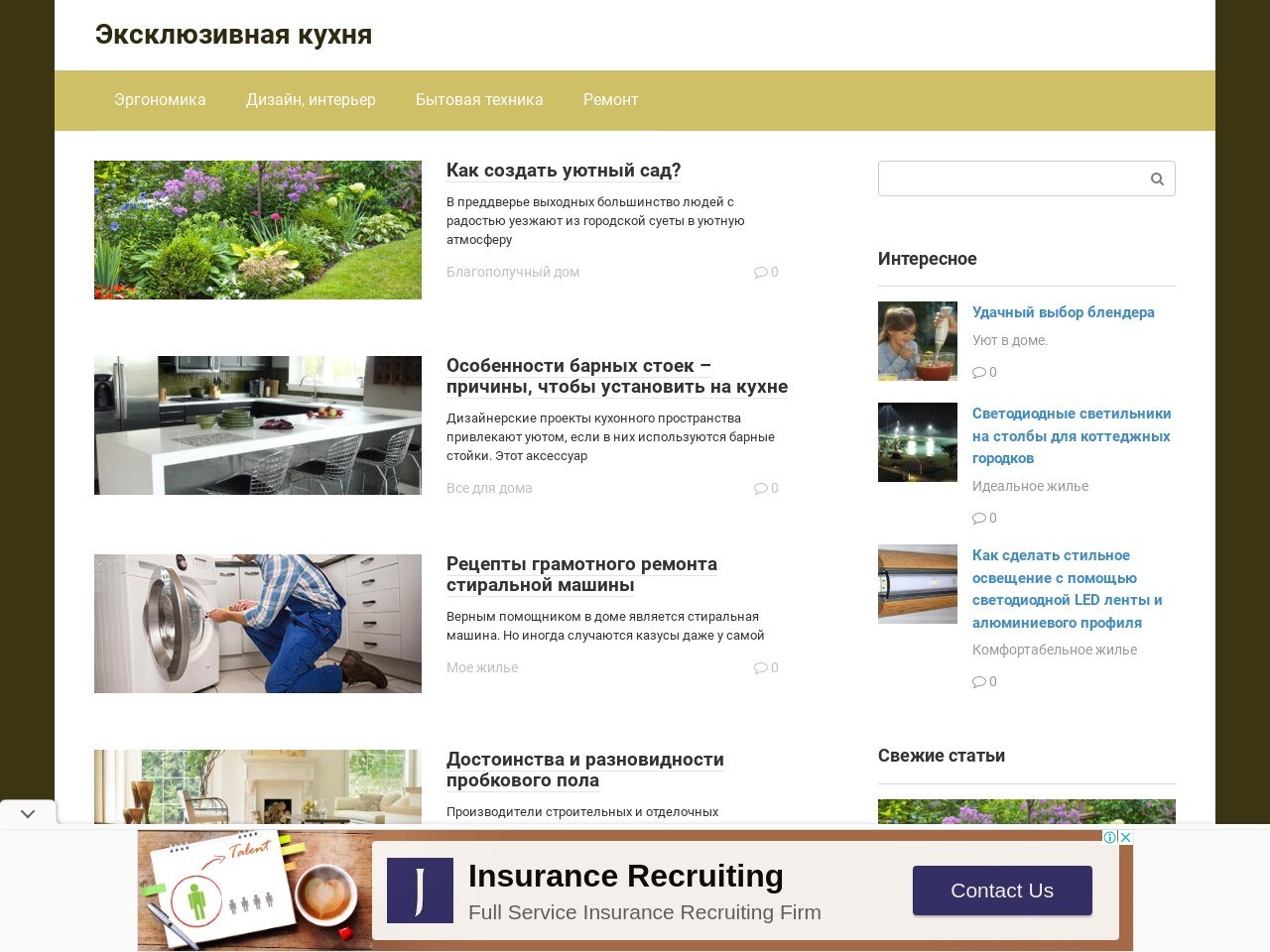 【高山質店】公式サイト|価格が違う!高価買取&格安販売