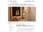 http://www.takeuchimasato.com/mlmg/index.html