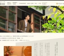 Screenshot of www.takiryokan.jp