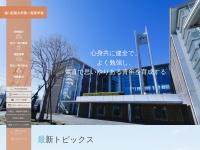 http://www.takuichi.ed.jp/