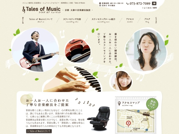 Screenshot of www.tales-of-music.com