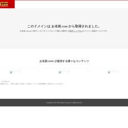 Screenshot of www.tamago-challenge.com