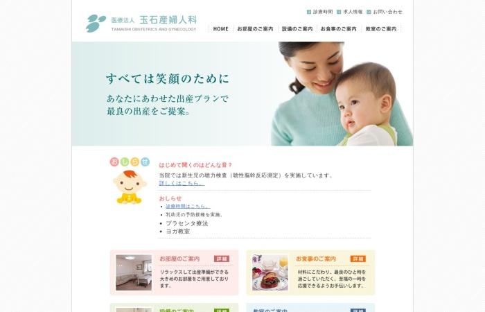 Screenshot of www.tamaishi-lc.jp