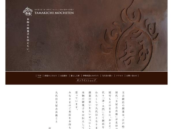 http://www.tamakichi9.com