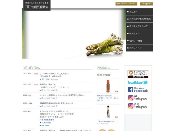Screenshot of www.tamaruya.co.jp