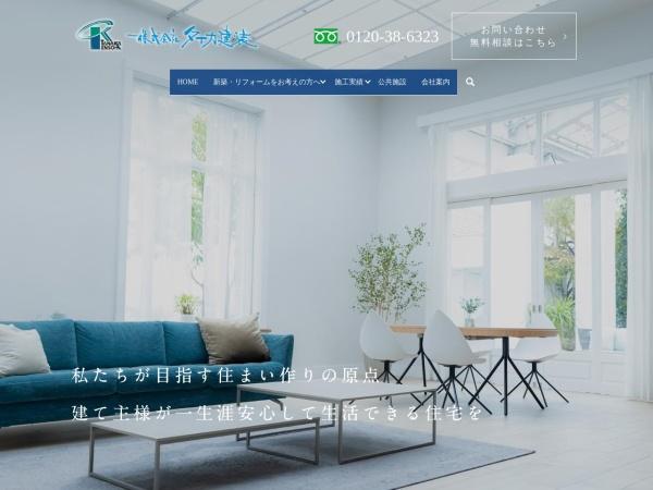 http://www.tanaka-ks.co.jp/
