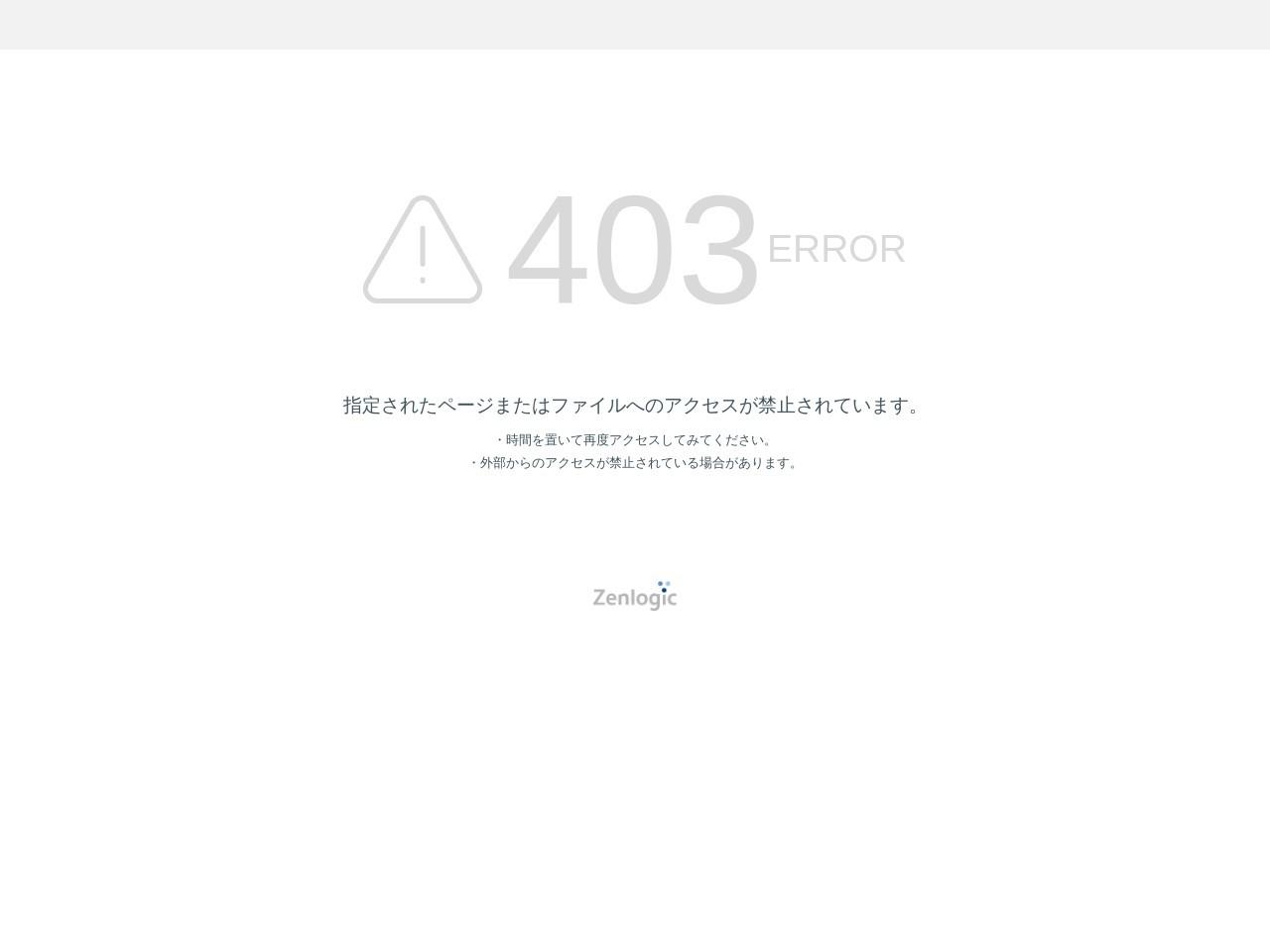 株式会社田中水道