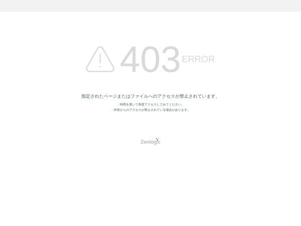 Screenshot of www.tanakas.co.jp