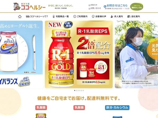 Screenshot of www.tangomilk.com