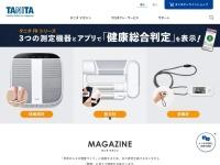 http://www.tanita.co.jp/