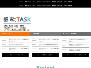http://www.task-project.net/index.html
