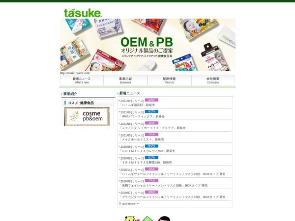 Screenshot of www.tasuke-net.com