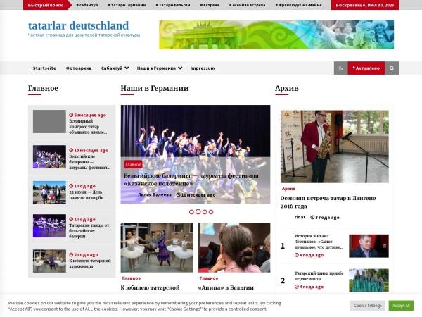 http://www.tatarlar-deutschland.de/
