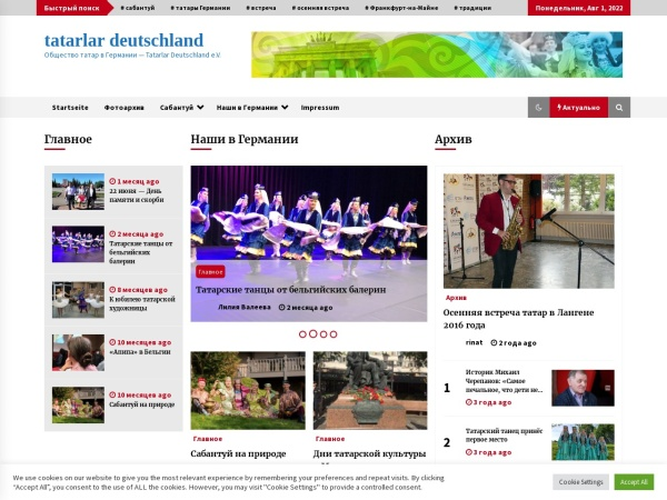 Screenshot of www.tatarlar-deutschland.de