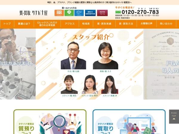http://www.tatibanaya.co.jp/