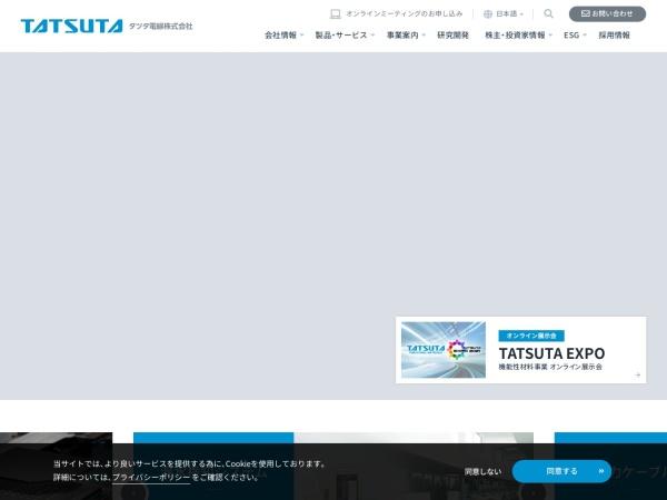Screenshot of www.tatsuta.co.jp