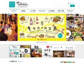 http://www.tau-hiroshima.jp/