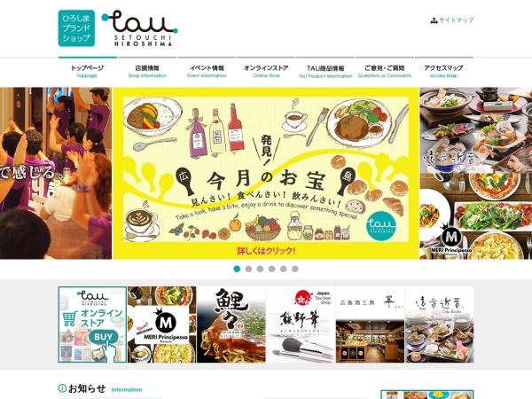 Screenshot of www.tau-hiroshima.jp