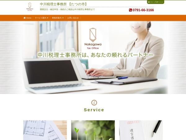 Screenshot of www.tax-kinki.com