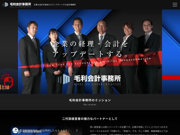 Screenshot of www.tax-mouri.jp