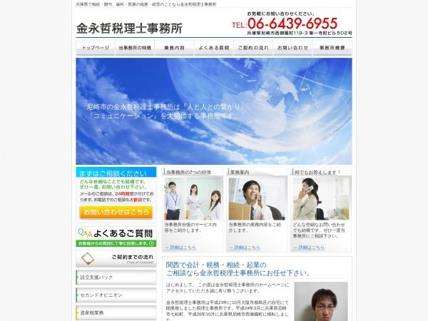 Screenshot of www.taxdr-kim.com