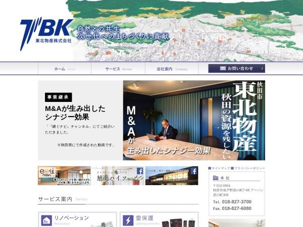 Screenshot of www.tbcompany.co.jp