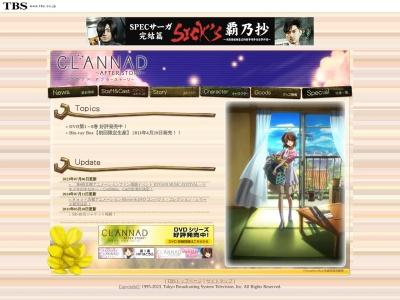 http://www.tbs.co.jp/clannad/