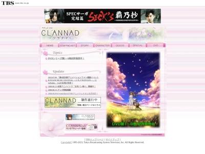 http://www.tbs.co.jp/clannad/clannad1/