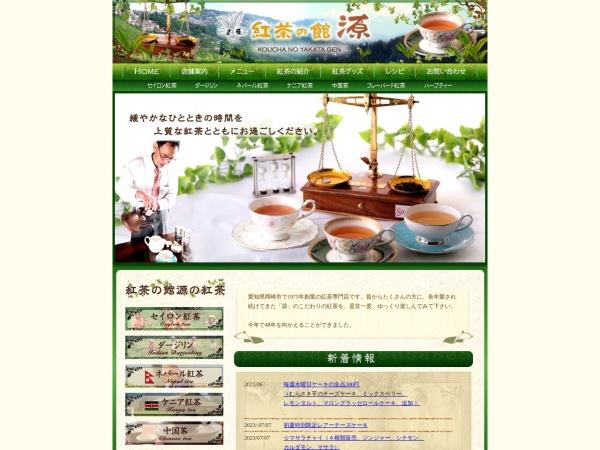 Screenshot of www.tea-gen.com