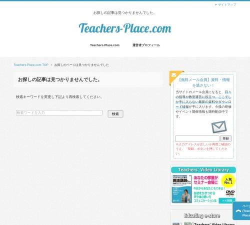 http://www.teachers-place.com/510printou/printout2.html