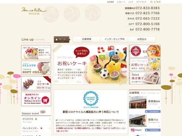 http://www.teacolatte.com
