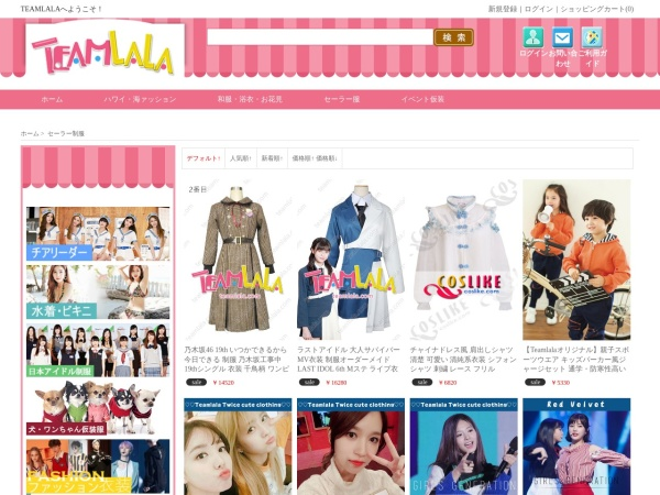 http://www.teamlala.com/category/school-clothes-sort-3-4.html