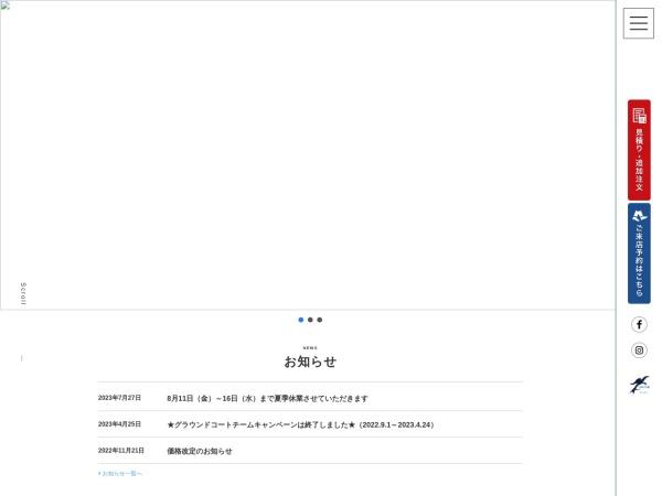 http://www.teams.jp