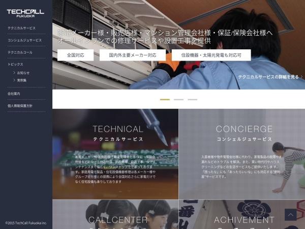 Screenshot of www.techcall-fuk.jp
