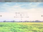 http://www.techno-eight.co.jp/