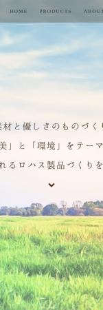 Screenshot of www.techno-eight.co.jp