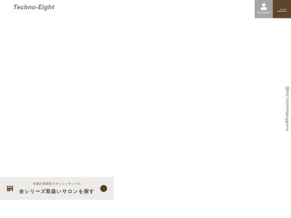 http://www.techno-eight.co.jp/oggi-otto/index.html