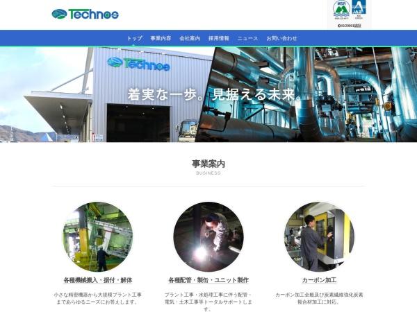 http://www.technos24.co.jp