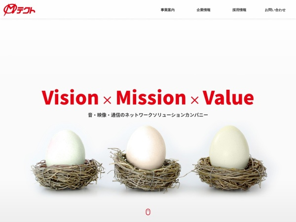 Screenshot of www.tecto.co.jp