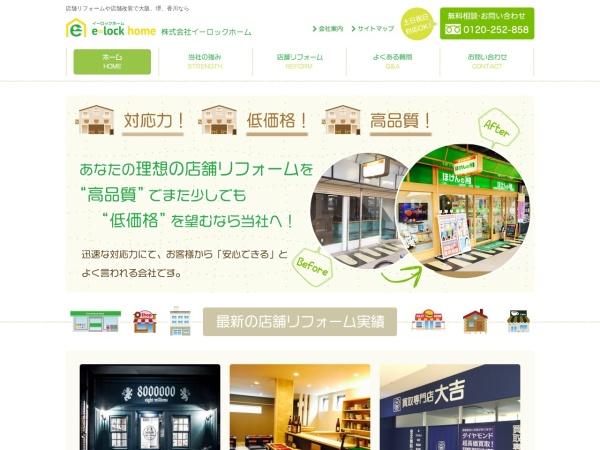 Screenshot of www.tempo-e-na.com