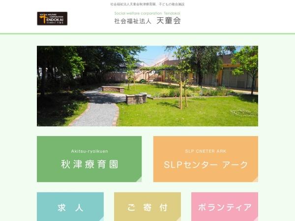 Screenshot of www.tendoukai.net