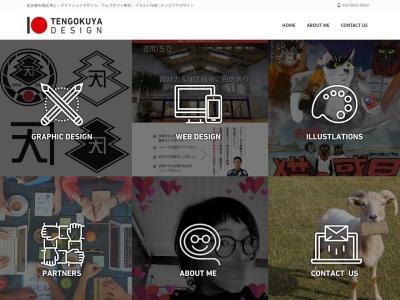 http://www.tengoku-ya.com/