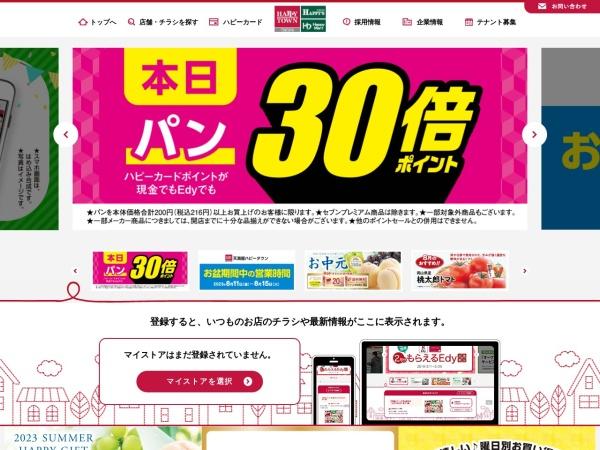 Screenshot of www.tenmaya-store.co.jp