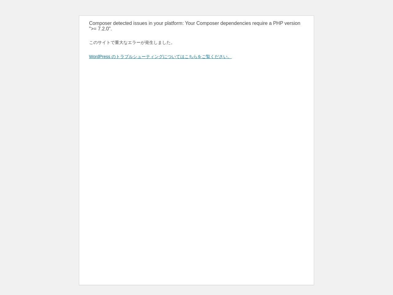 テニスワン
