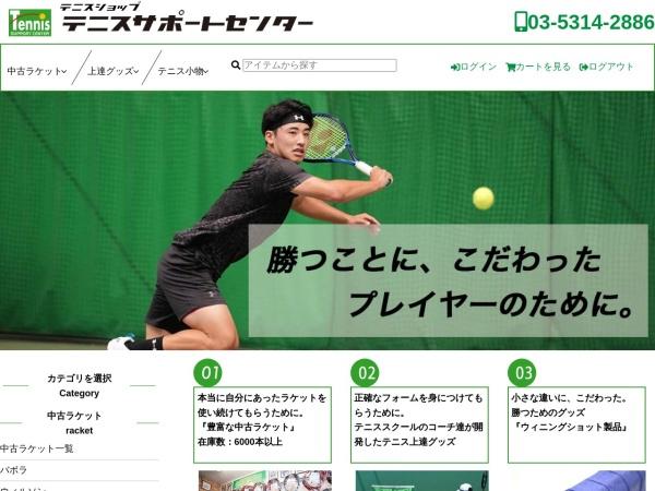 Screenshot of www.tennis-shop.jp